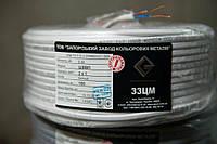 Кабель для электропроводки ШВВП 2Х1 ЗЗЦМ купить в Украине,в Харькове,на рынке Барабашово