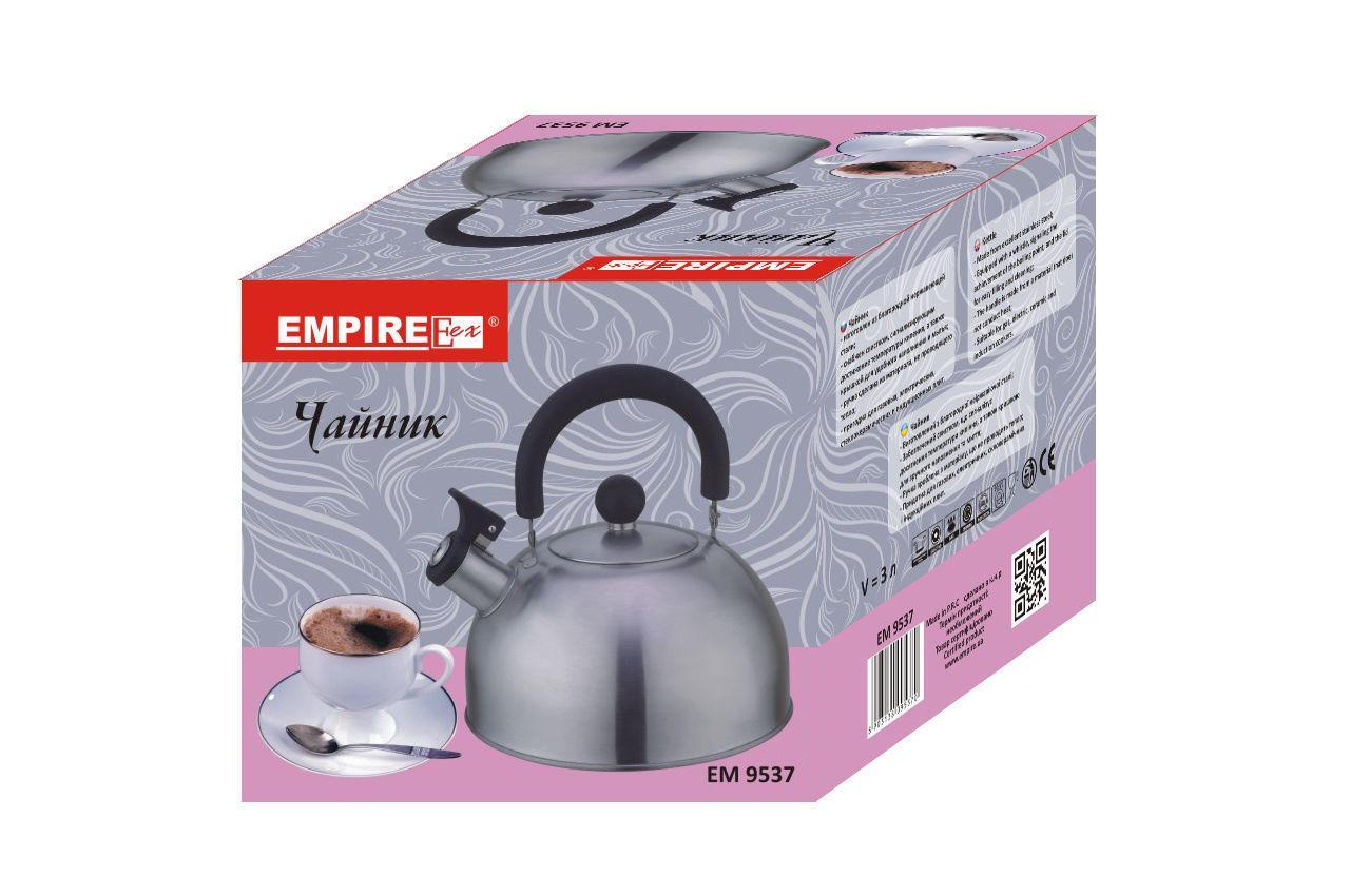 Чайник нержавеющий Empire - 3 л 9537