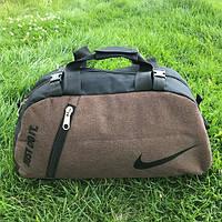 Сумка - рюкзак спортивная Nike, Дорожня сумка з плечовим ремнем трансформер реплика