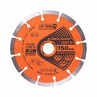 Алмазный диск Дніпро-М 150 22.2 сегмент