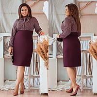 Платье женское батал  Эмма, фото 1