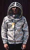 """Куртка пчеловода котон """"Камуфляж"""" на молнии, фото 1"""