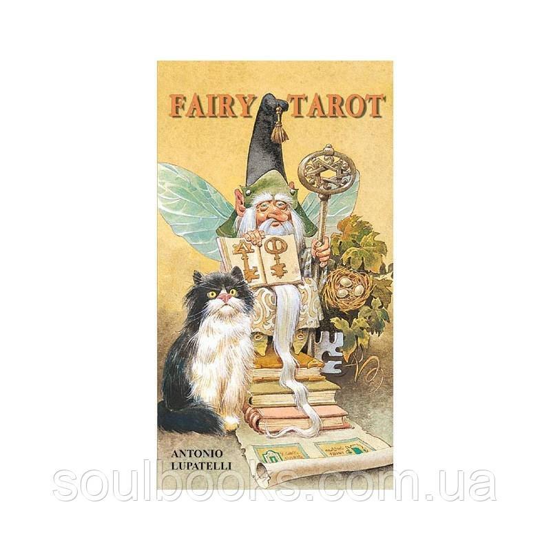 Карты Fairy Tarot (Сказка Леса)