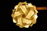 IQ lamp, (Лампа Пазл) Харьков опт розница.30деталей. маленький шар., фото 1