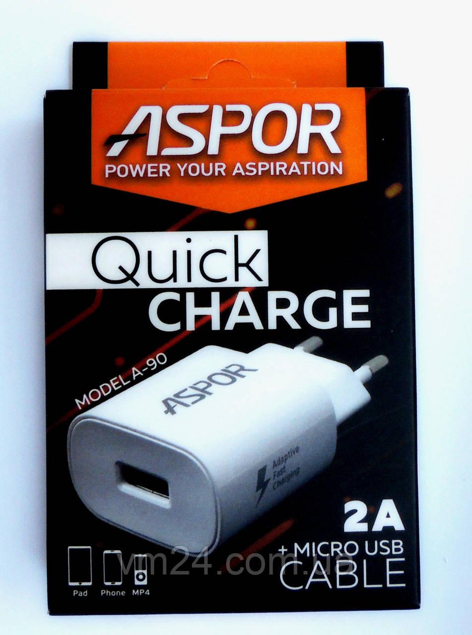 Быстрая сетевая зарядка Quick Charge Aspor A-90  СЗУ USB + microUSB  кабель