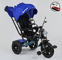 Детский трёхколёсный велосипед 4490 - 2761 Best Trike Синий, поворотное сиденье, складной руль, пульт