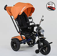 Детский трёхколёсный велосипед 4490 - 2903 Best Trike Оранжевый, поворотное сиденье, складной руль, пульт