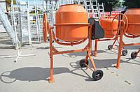 Бетономішалка Orange СБ 9180П 180л | Бетономешалка Orange СБ 9180П 180л