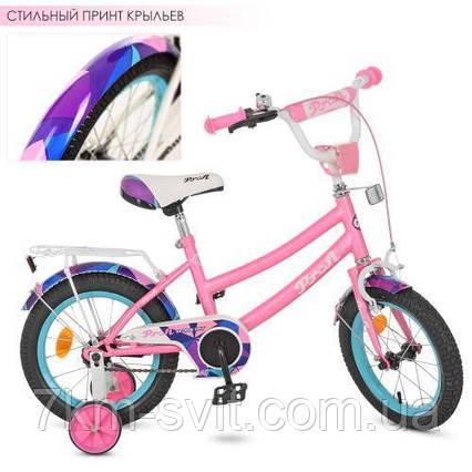 Велосипед детский PROF1 14д. Y14162