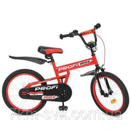 Велосипед детский PROF1 20д. L20112