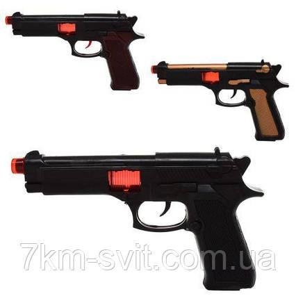 Пистолет 426-1-4-7