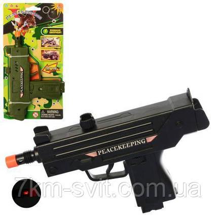 Пистолет 33660