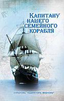 ПОБ 241 открытка одинарная