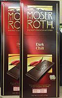 Шоколад черный  с перцем чили Moser Roth Chili 125г Германия