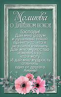 ПОБ 282 открытка одинарная
