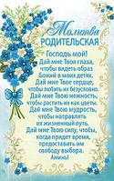 ПОБ 277 открытка одинарная