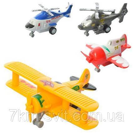 Самолет 531-4