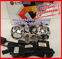Биксеноновые линзы G5 Ultra Plus и ксенон Cyclon установочный комплект с масками и проводкой Н4