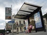 Остановка автобусная с рекламой