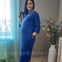 Модные платья для беременных и сарафаны.