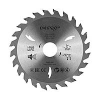 Пильный диск Dnipro-M 125 22.2 20.0 24Т