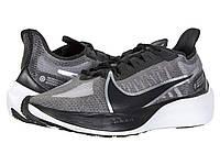 Кроссовки/Кеды (Оригинал) Nike Zoom Gravity Black/Metallic Silver/Wolf Grey/White, фото 1