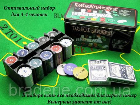 Набор для покера Texas Hold'em Poker 200T с номиналом, фото 2