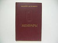 Коммин Ф. де. Мемуары (б/у)., фото 1