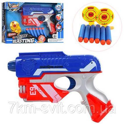 Пистолет JL-3895A