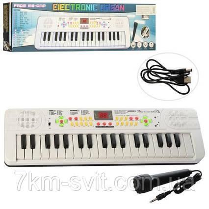Синтезатор MS-3701B