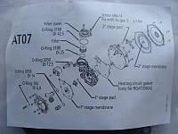 Р-к газового редуктора А07Т