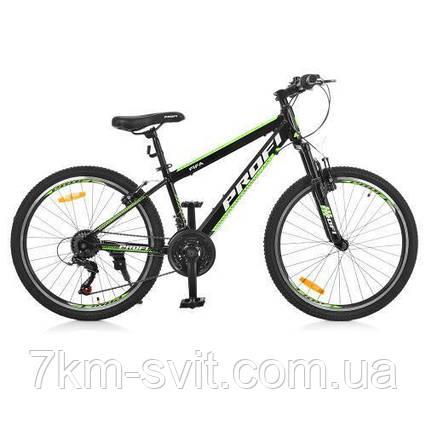 Велосипед 24д. G24FIFA A24.2