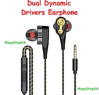 Наушники Dual Dynamic Drivers Earphone. Вакуумные наушники Super Bass. Наушники с микрофоном