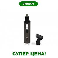Триммер Gemei GM-3112 2 в 1 - универсальная бритва для носа и ушей