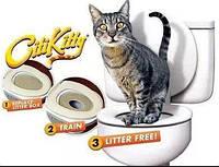Туалет для кота Citi Kitty. Для приучения кошки к унитазу., фото 1