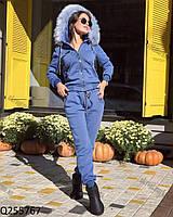 """Костюм спортивный женский со съемным искусственным мехом (44-50) """"Meri"""" LM-869"""