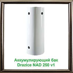 Акумулюючий бак Drazice NAD 250 v1