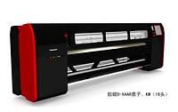 Широкоформатные принтера
