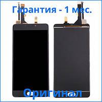 Дисплей Meizu M3 Max черный (LCD экран, тачскрин, стекло в сборе), Дисплей Meizu M3 Max чорний (LCD екран, тачскрін, скло в зборі)
