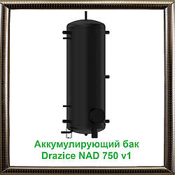 Аккумулирующий бак Drazice NAD 750 v1