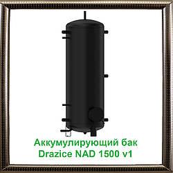 Акумулюючий бак Drazice NAD 1500 v1