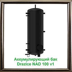 Акумулюючий бак Drazice NAD 100 v1