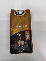 Кофе в зернах Cafe dOr Crema, 500 г (Польша)
