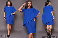 Элегантное платье с шифоновой накидкой с 46 по 60 размер, фото 1