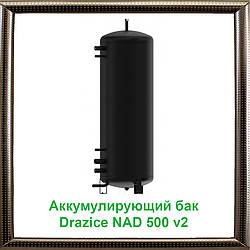 Акумулюючий бак Drazice NAD 500 v2