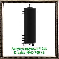 Акумулюючий бак Drazice NAD 750 v2
