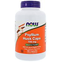Подорожник в капсулах, Psyllium Husk, Now Foods, 700 мг, 180 капсул
