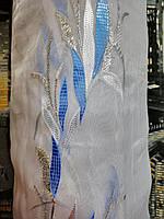 Тюль шифон с синим декором
