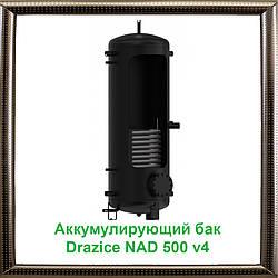 Акумулюючий бак Drazice NAD 500 v4