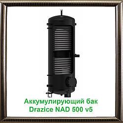 Акумулюючий бак Drazice NAD 500 v5
